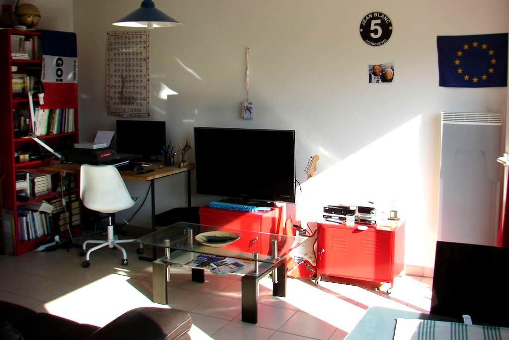 Appartement moderne dans résidence - Albertville