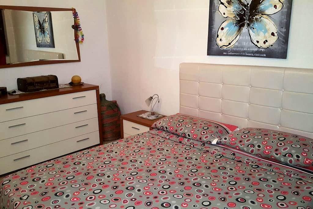 Semplice e comodo flat in centro - Cosenza - Departamento