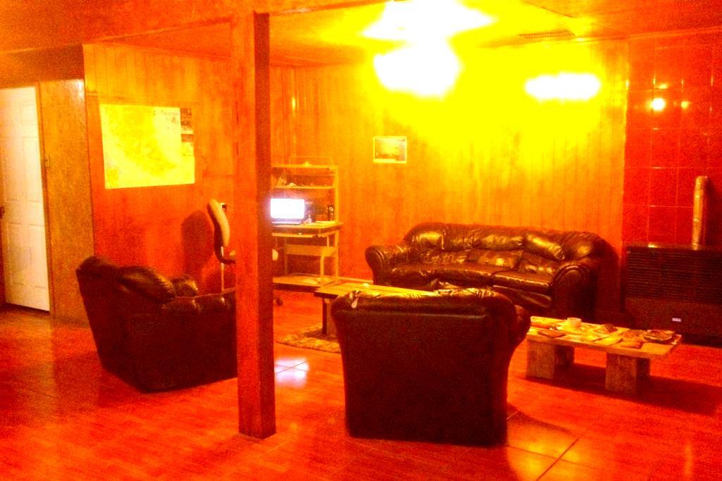 comparto casa - Puerto Natales - House