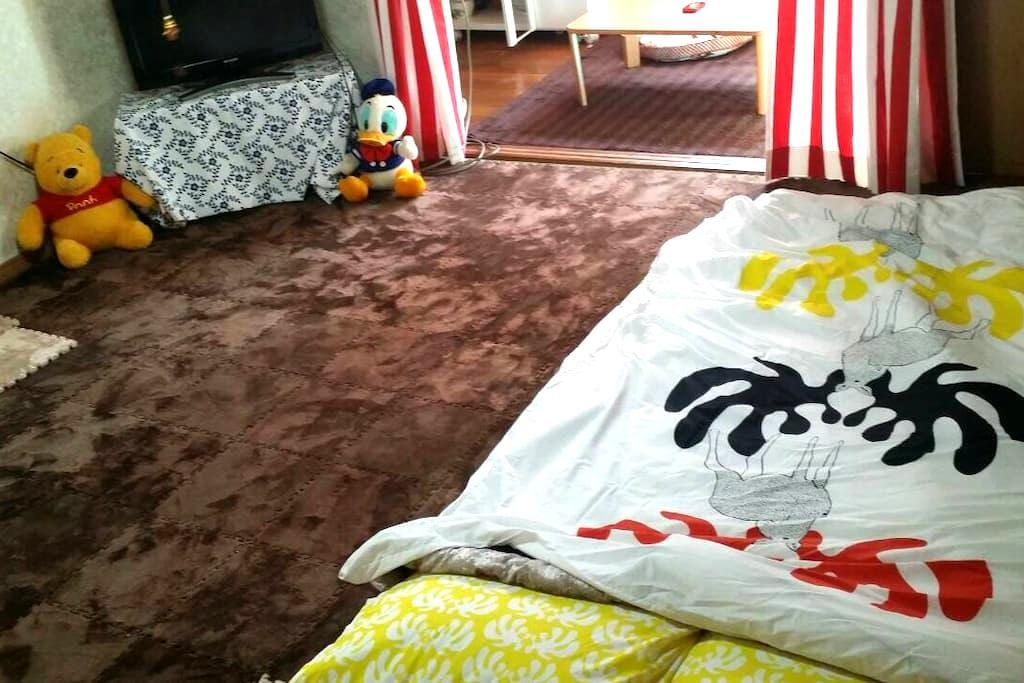 Toyama15mins!Country&Modern Room!! - Toyama-shi - Huis