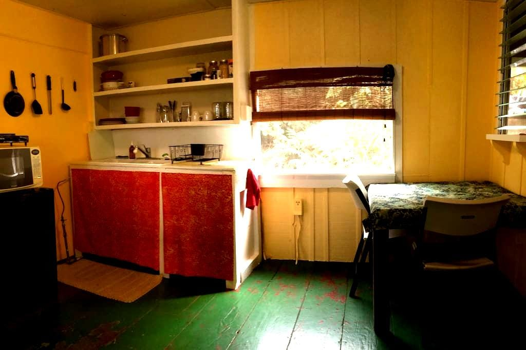 The Farm House - Captain Cook - Apartament