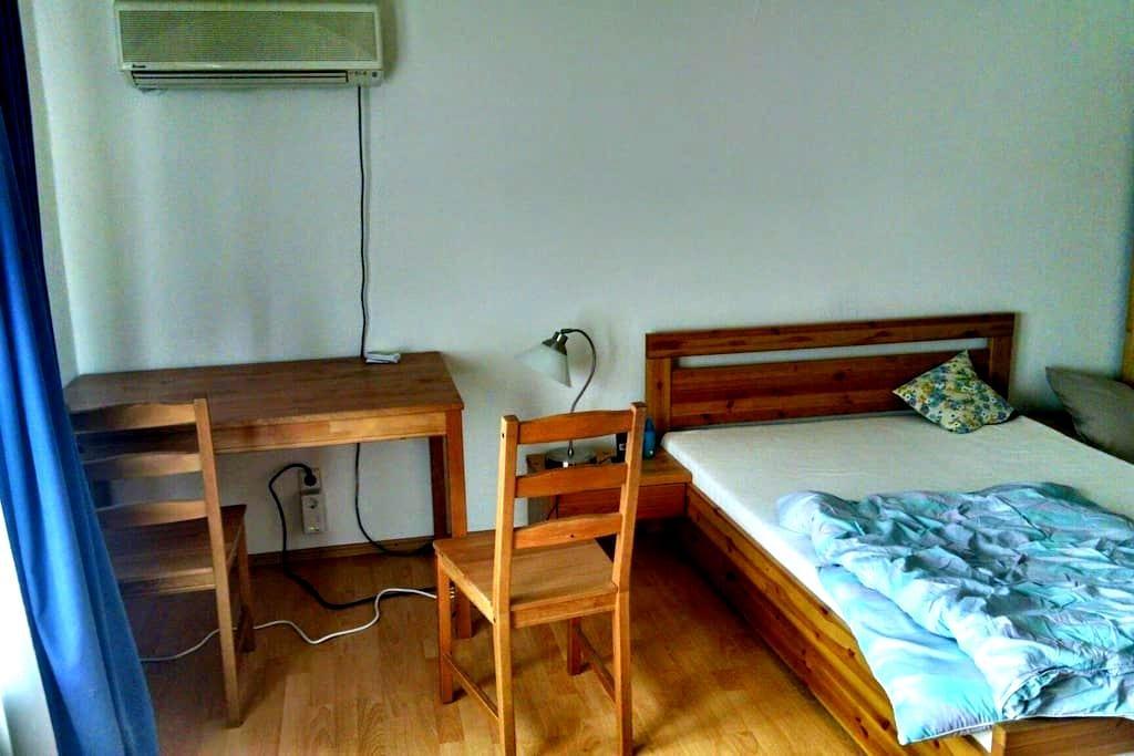 Room at the countryside - コンスタンツ - アパート