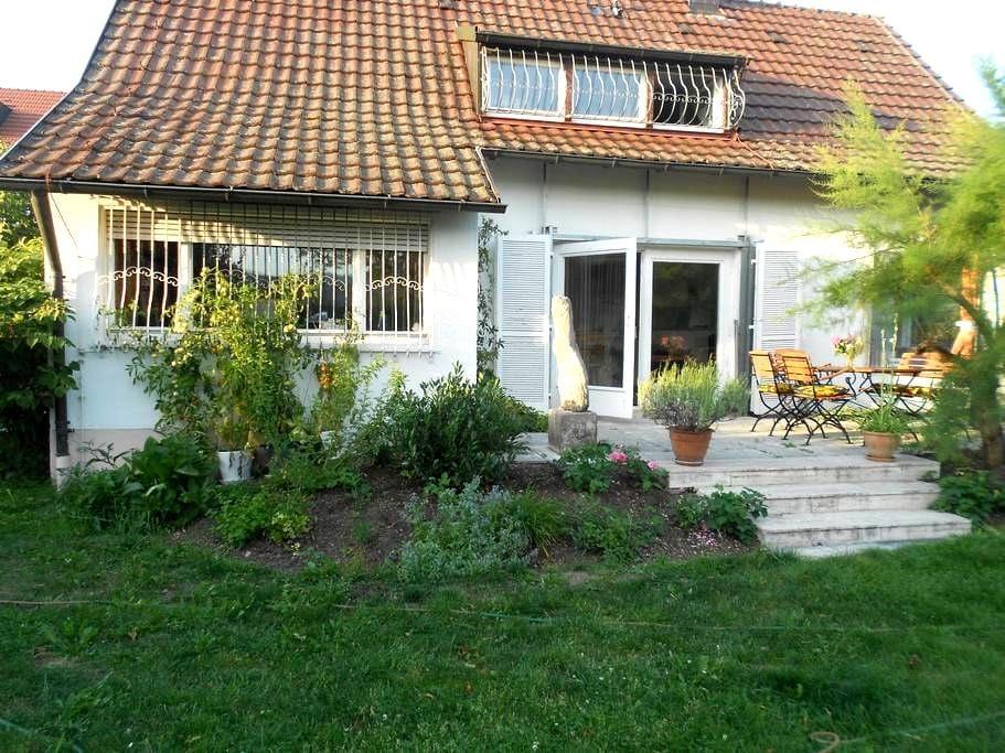 """Guest Room """"Giersbergblick"""" - Kirchzarten - House"""