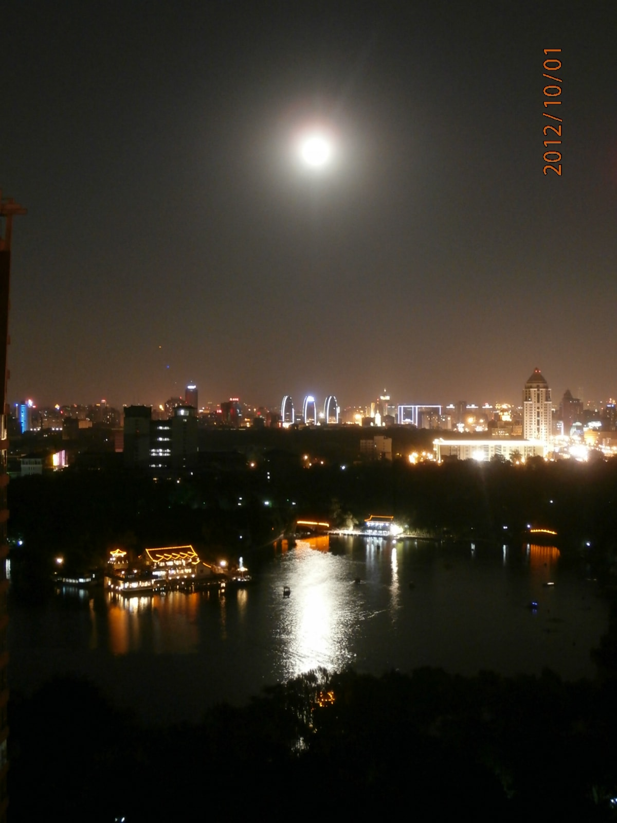 Night Scene of  Beijing City out of Window of  Living Room