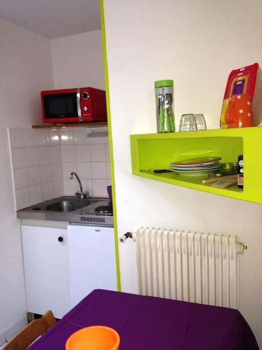 GITE ARISTIDE - Amiens - อพาร์ทเมนท์