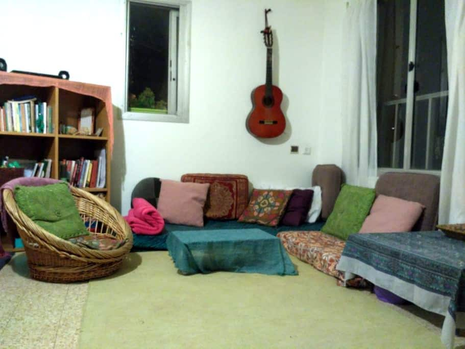 Cozy quiet apartment in a green quiet kibbutz - Pardes Hana-Karkur - Huoneisto