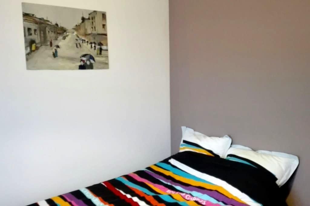 Petite chambre sympathique - Villeneuve-d'Ascq, Hauts-de-France, FR - Ev