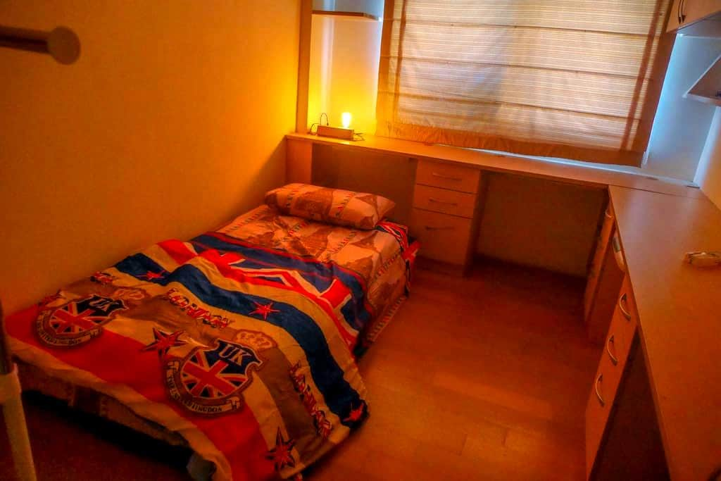 Maker House 梅克迷你窩 - Yonghe District - Daire