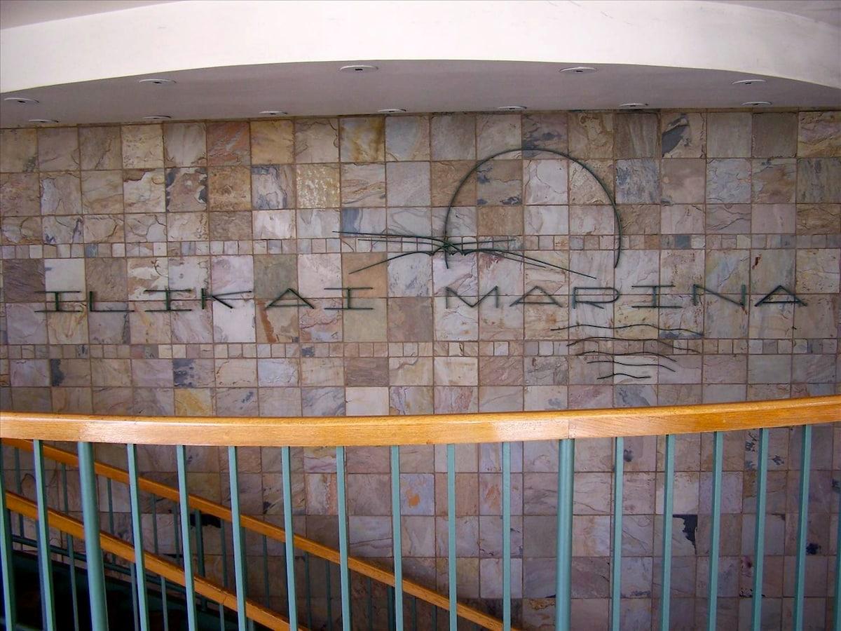 Lobby of Ilikai Marina