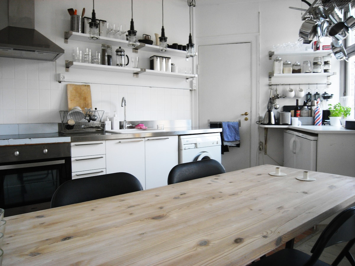 The modern kitchen with dining table