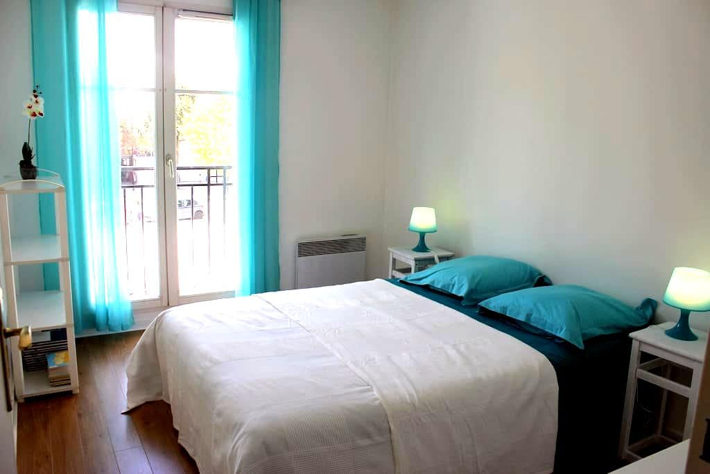 Nice apartment next to Disneyland and Paris - Serris - Wohnung