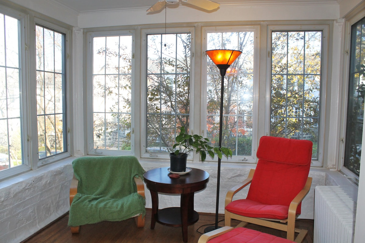 The sun room, my favorite room in the house!