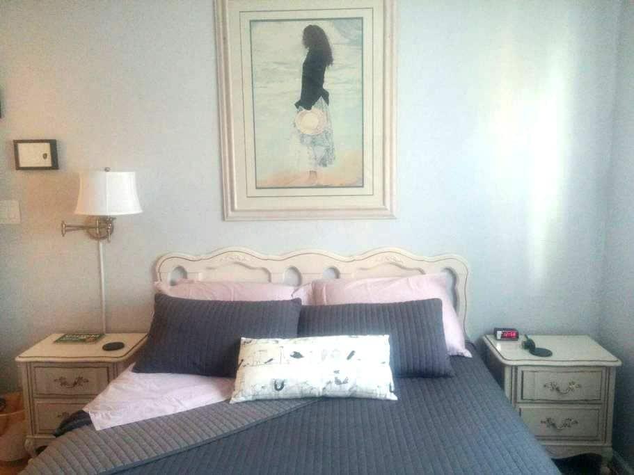 Cozy room in Midtown - Phoenix - Haus