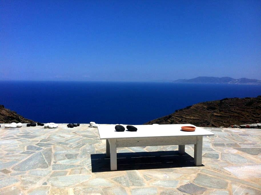 doublebed room with incredible view - Folégandros