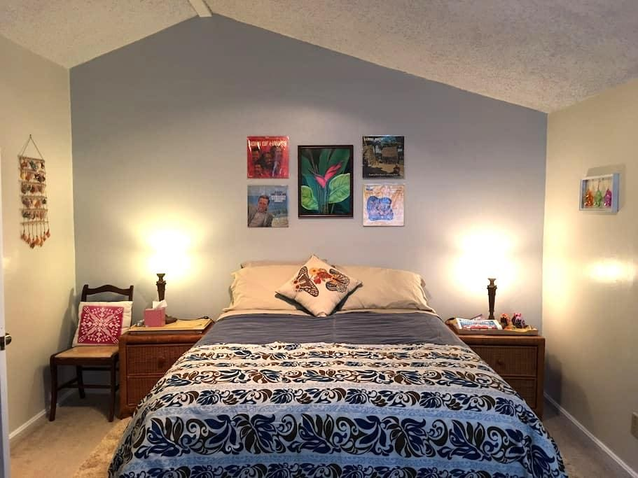 Comfortable, quiet private bedroom & private bath - Germantown - Kondominium