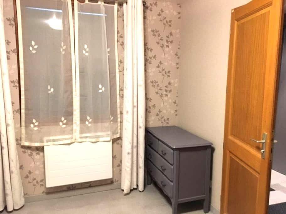 Chambre cosy à 17 minutes de la Gare Saint Lazare - Cormeilles-en-Parisis - Casa