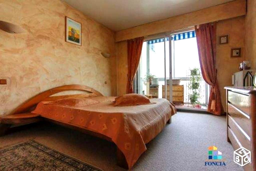 Chambre confortable et spacieuse centre Grenoble. - Гренобль - Квартира