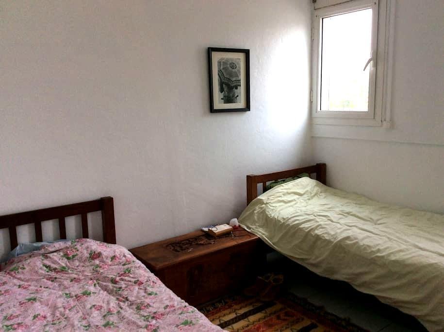 Chambre lumineuse  au cœur de Cilaos , - Saint Pierre - Wohnung