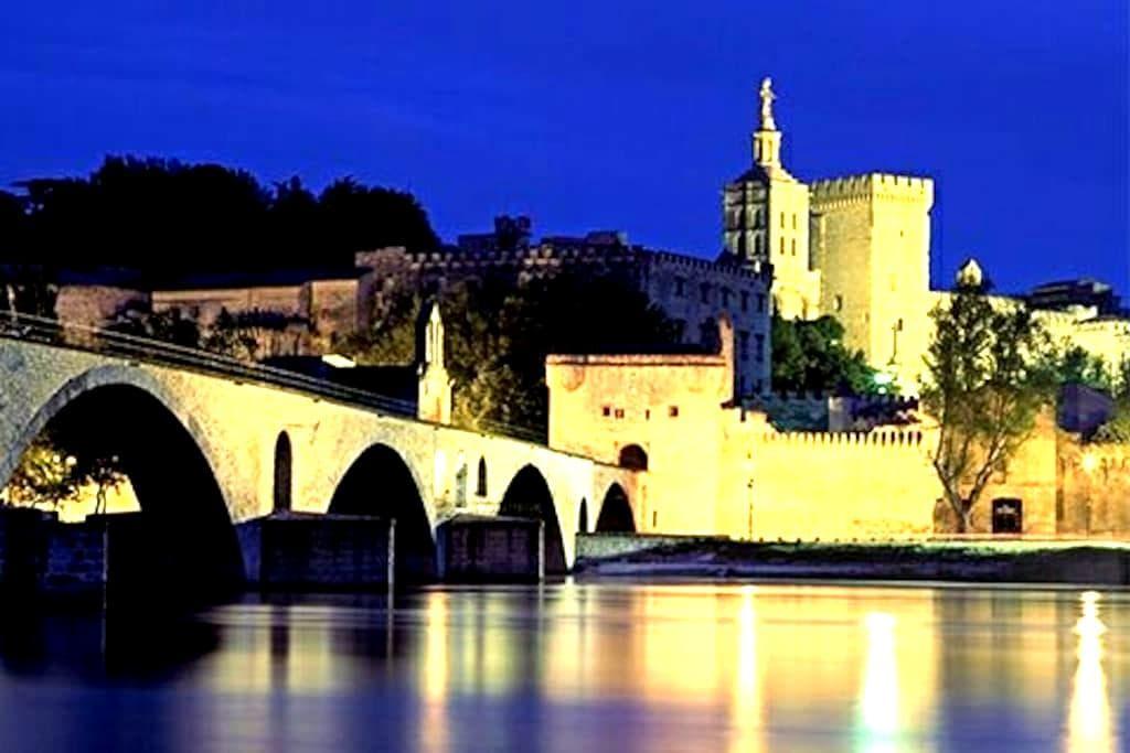 Residence privée avec grand parking - Avignon - Apartment