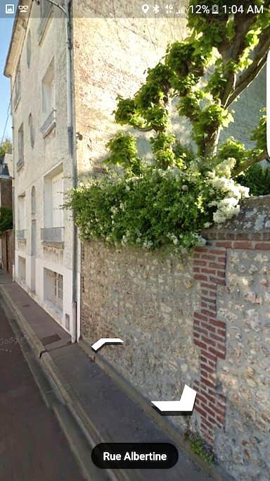 Charmant 2 pièces plein centre - Trouville-sur-Mer - Daire