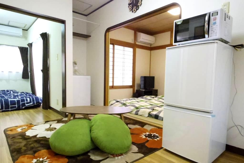 Yamanote Line【Takadanobaba】Close to the station! - Shinjuku-ku - Haus
