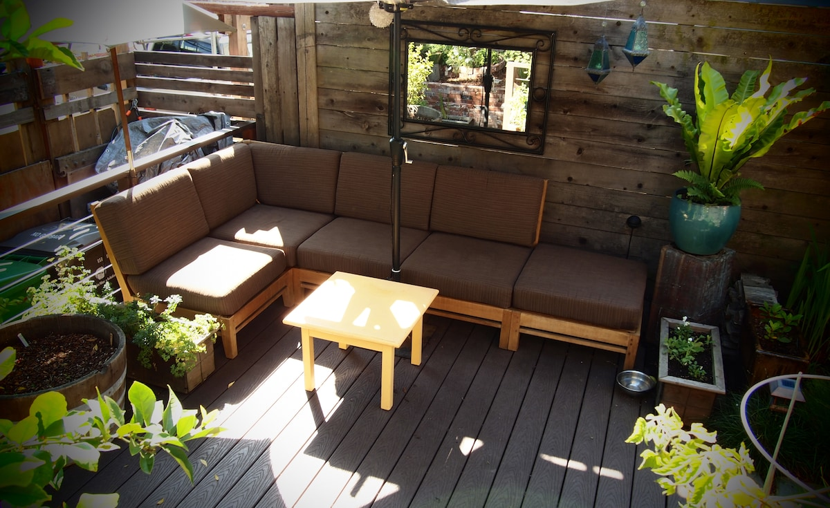 A cozy outdoor lounging area.