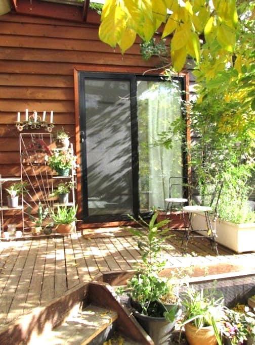 Sunny studio 12 mins from Canberra - Crestwood - Hus