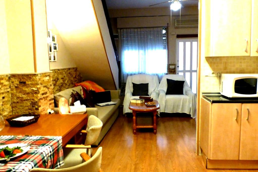 Cómodo Apartamento-Estudio - Puente Tocinos  - Loft