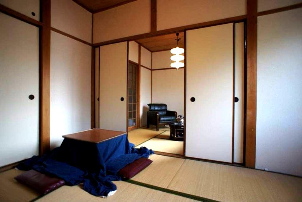 1min STATION / TATAMI / OSAKA Room2 - Asahi Ward, Osaka