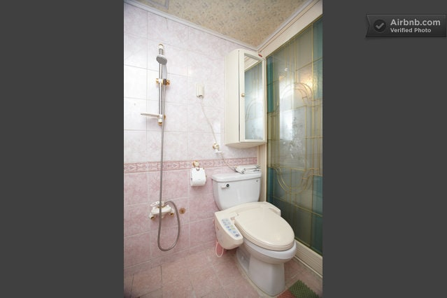 Your private shower and toilet