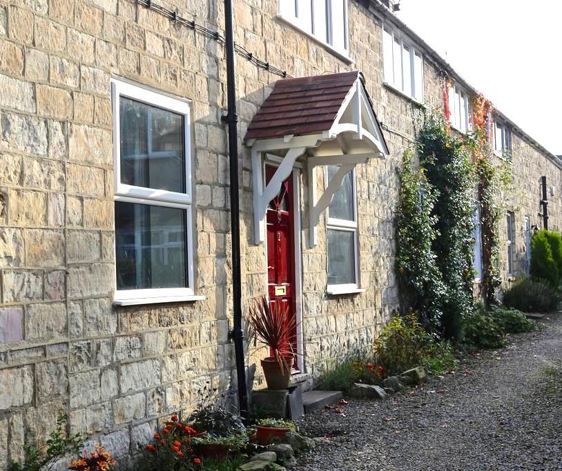 Beautiful Cottage near York - Appleton Roebuck - Rumah