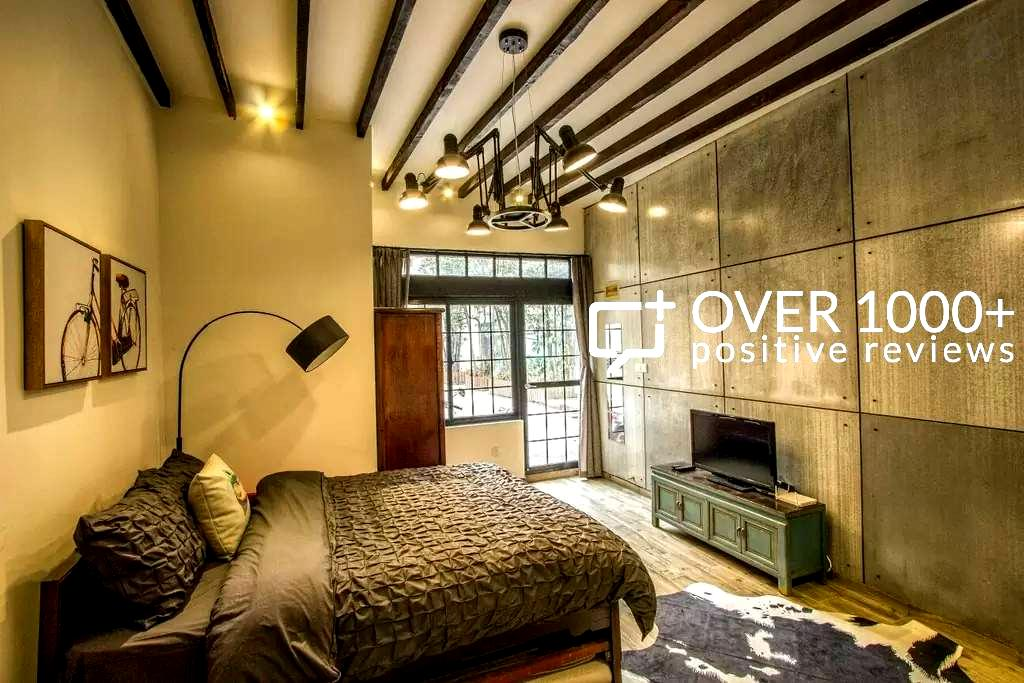 HIP Studio French Concession, 5 mins to subway - Shanghai
