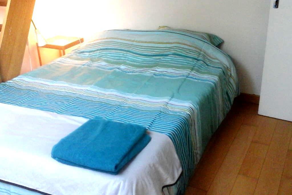Chambre cosy et calme - Rennes - Maison