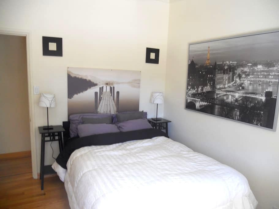 Bdrm-Nice House near Downtown/SFO/20 minutes to SF - Sant Mateu - Casa