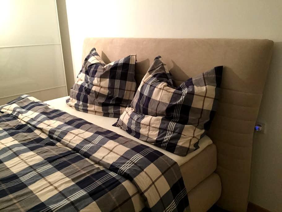 Zimmer in luxuriöser Neubau-Gartenwohnung - Rankweil - Apartamento