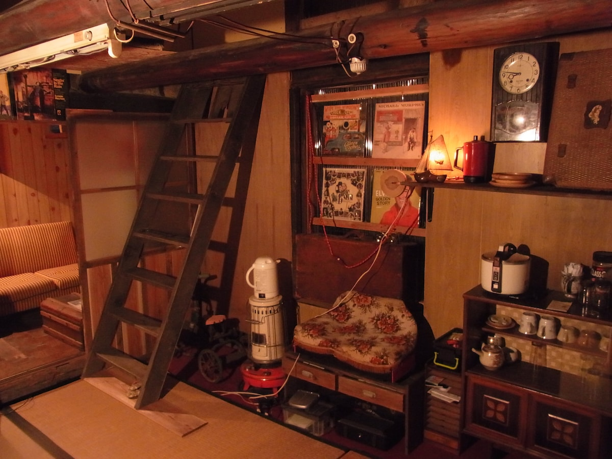 CHIAN: Cozy room for TWO people