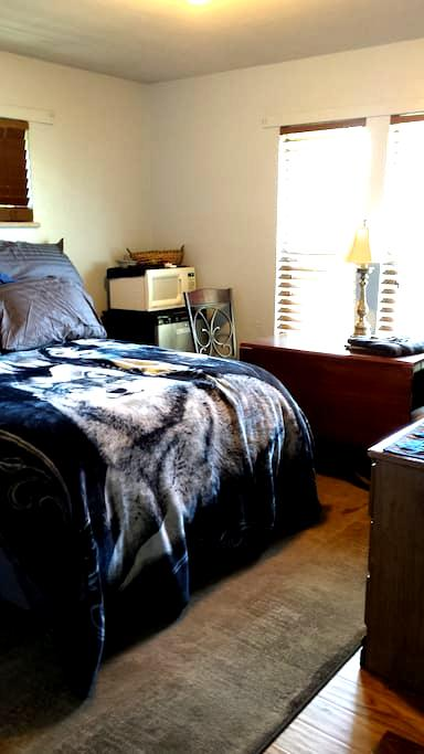 Great Service, Best Room - Arvada - House
