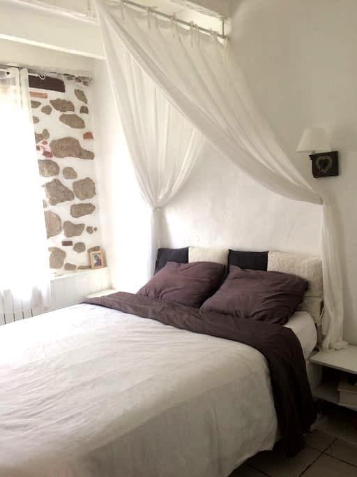 Chambre privée dans maison avec jardin - Narrosse - Talo