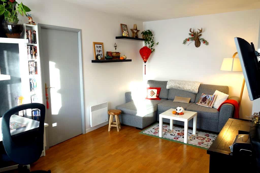 2 pièces proche transports & Disney - Bussy-Saint-Georges - Apartment
