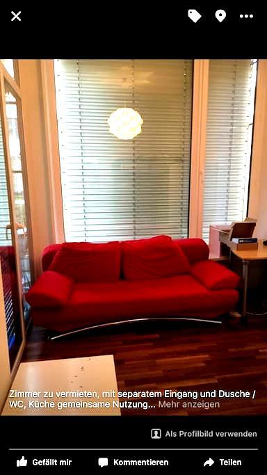 Zimmer WC/Dusche sep. Eingang - Winterthur - Apartamento