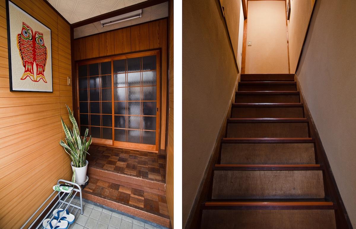 Charming Kyoto house near Kyoto Stn