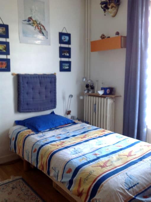 Chambre pour voyageur individuel - Compiègne - Huoneisto