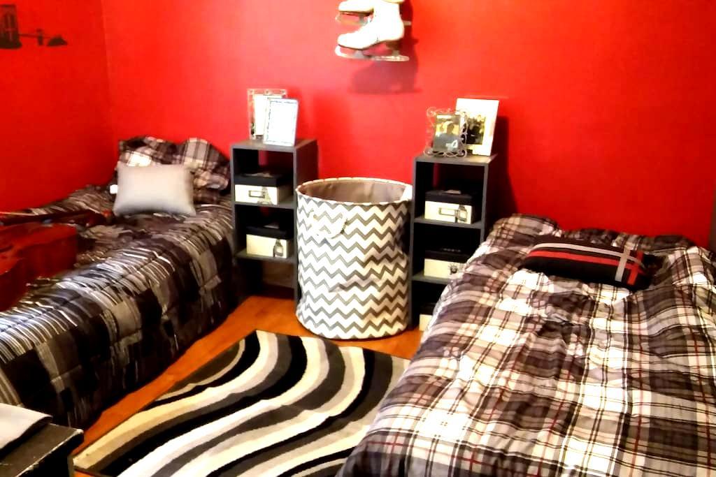 Cozy room in a quiet neighborhood - Duluth