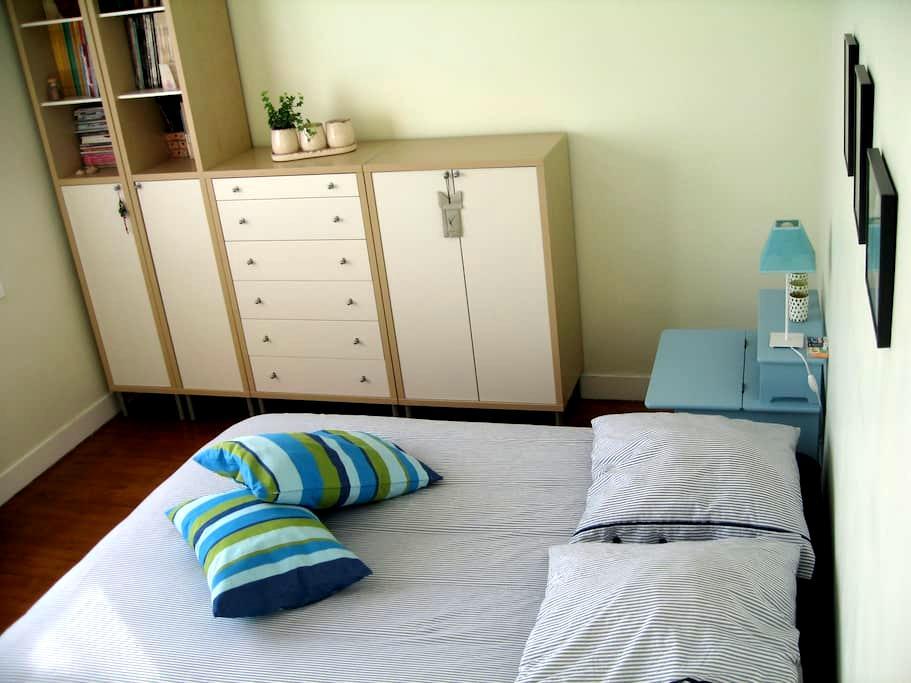 chambre privée dans résidence calme - Caen - Apartment