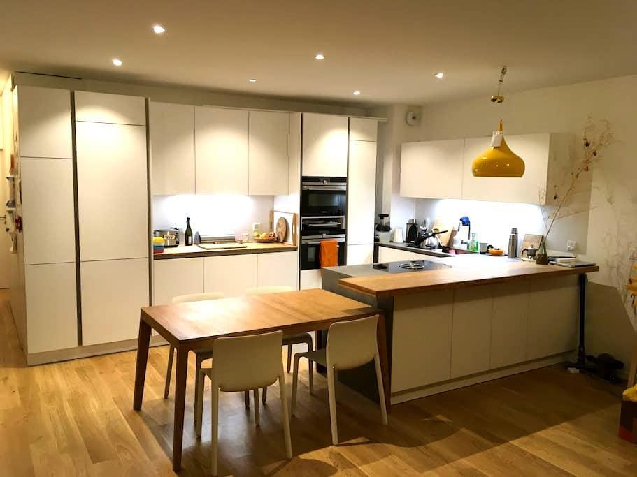 Cozy harmonious apartment - Meyrin - Apartament