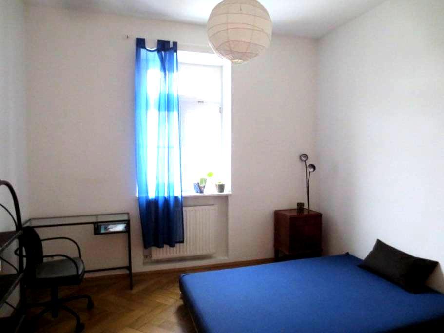 Kleines, feines Zimmer in Obergiesing! - München - Apartment
