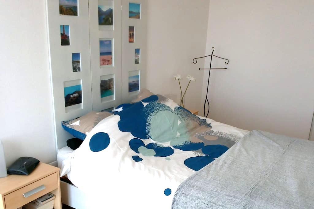 appartement PROCHE CENTRE VILLE - Reims - Wohnung