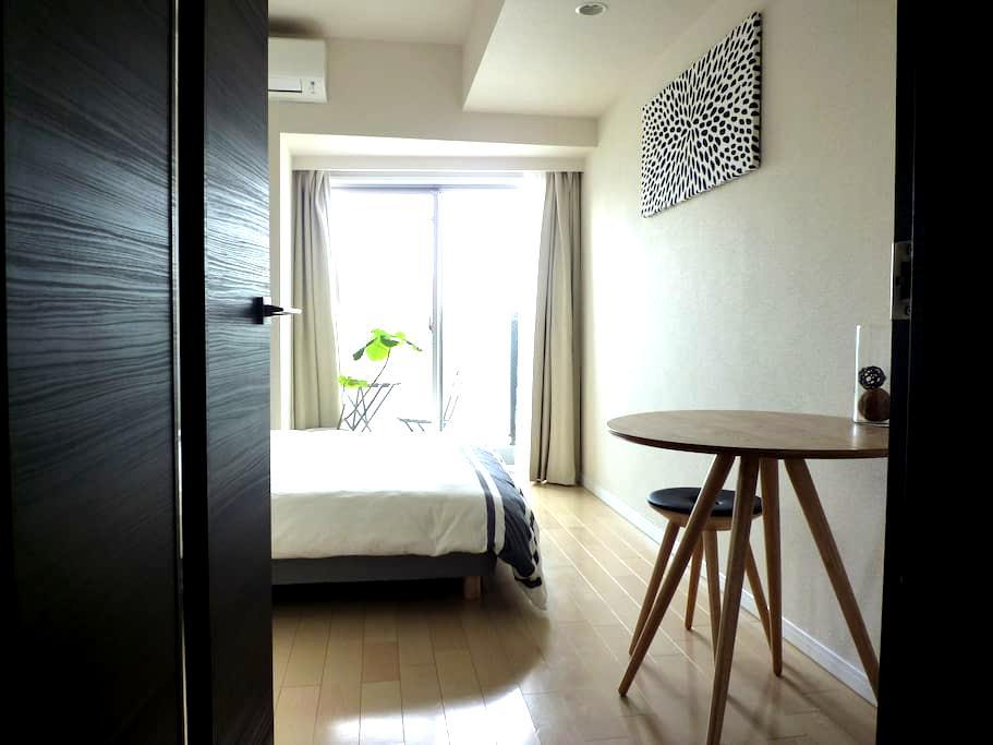 EER#4 Cozy Clean Room near Shinjuku - Shinjuku - Apartment