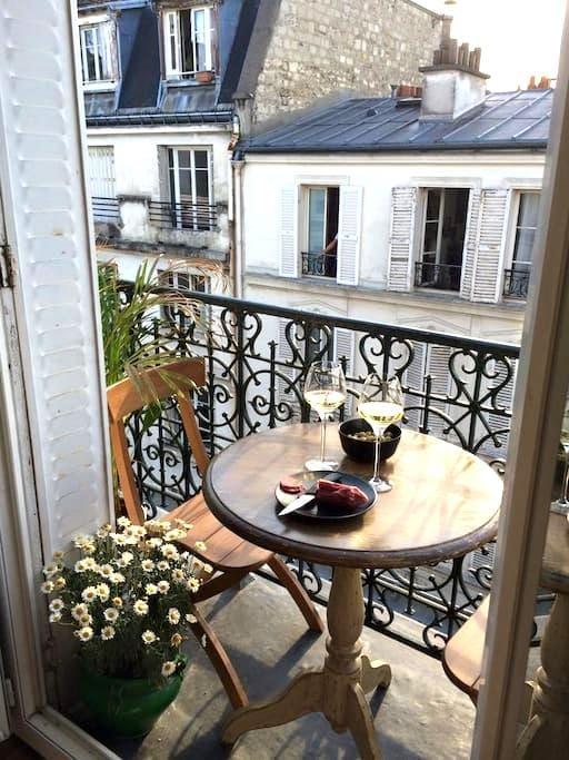 Design architect loft in Paris calm - Parigi - Appartamento