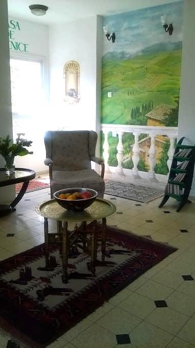Casa de Berenice - Upper Nazareth & Lower Galilee - Natsrat Ilit - 公寓
